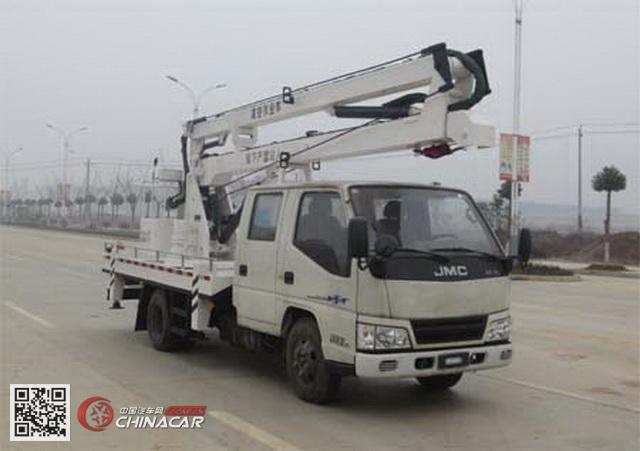 江铃牌JX5064JGKXSG2型高空作业车