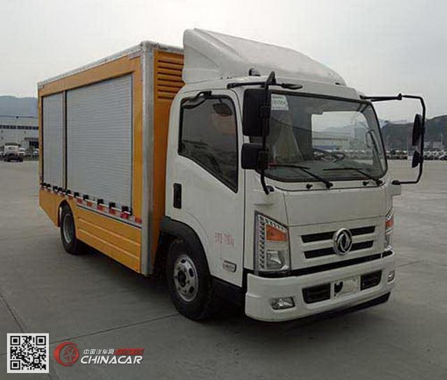 eq5080xdytbev东风纯电动电源车