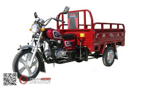 大运dy110zh-6型正三轮摩托车
