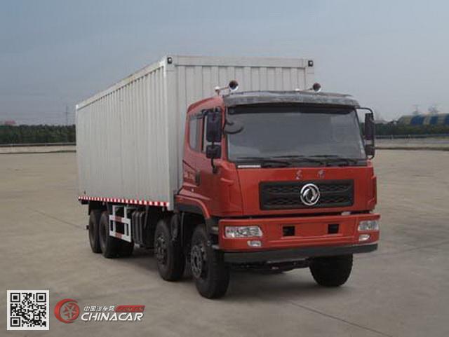 东风厢式车eq5310xxygz4d厢式运输车报价|价格 中国