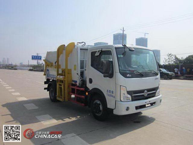 KR5070ZZZD4型九通牌自装卸式垃圾车图片1