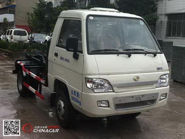 KR5042ZXXD4型九通牌车厢可卸式垃圾车图片1