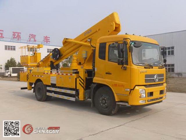 华通牌HCQ5160JGKBX5型高空作业车