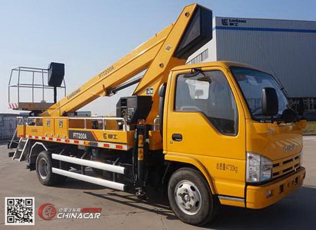柳工牌CLG5050JGKD型高空作业车
