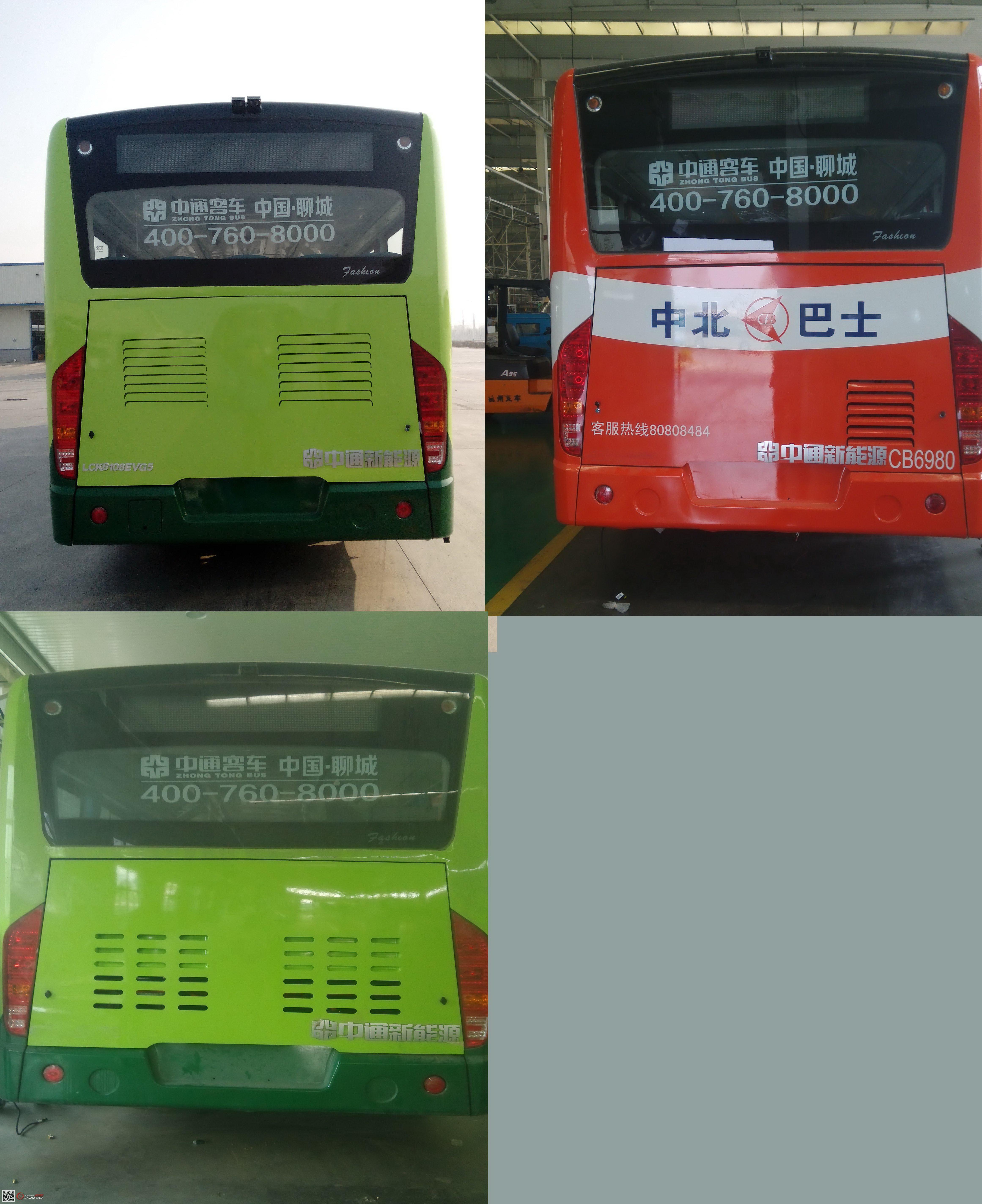 lck6108evg6型中通牌纯电动城市客车图片2