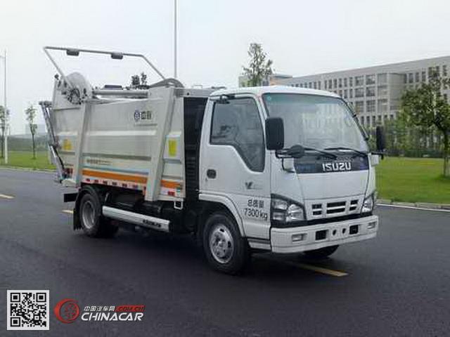中联装备式垃圾车|ZLJ5072ZYSQLE5|资料|图纸6.2船坞公告压缩图片