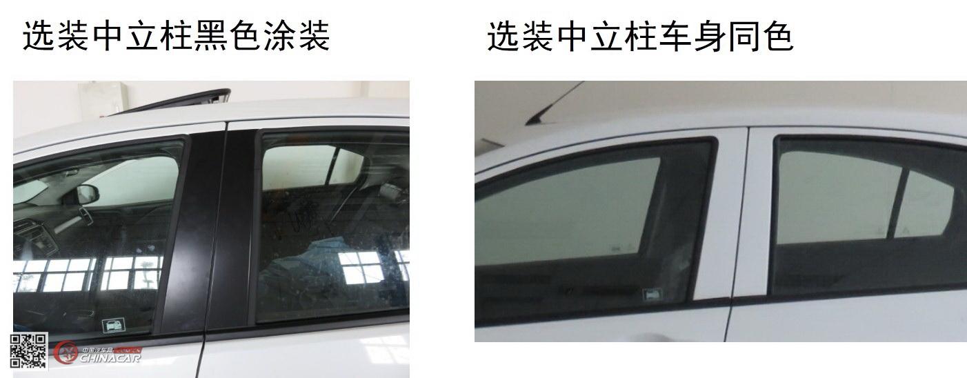 DHW7152G8MSE型本田牌轿车图片4