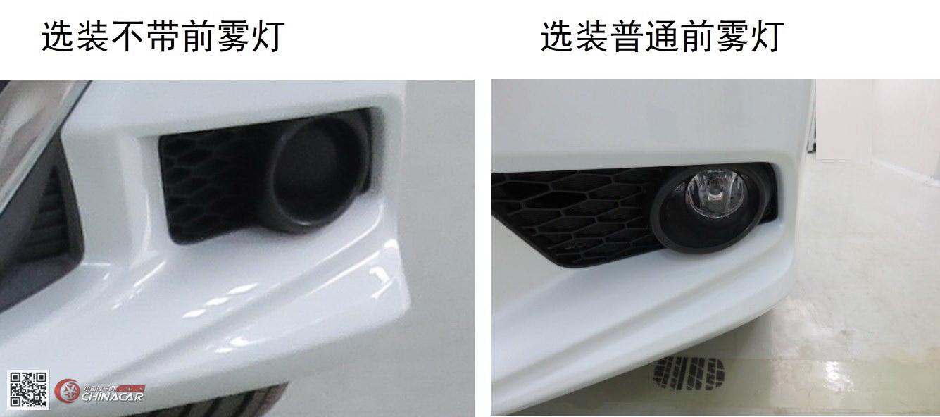 DHW7152G8CSE型本田牌轿车图片3