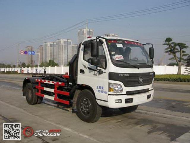 KR5120ZXXD4型九通牌车厢可卸式垃圾车图片1