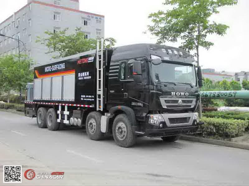 LMT5316TFCX型浙通牌稀浆封层车图片1