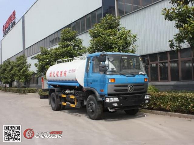 新东日牌YZR5160GPSL型绿化喷洒车图片