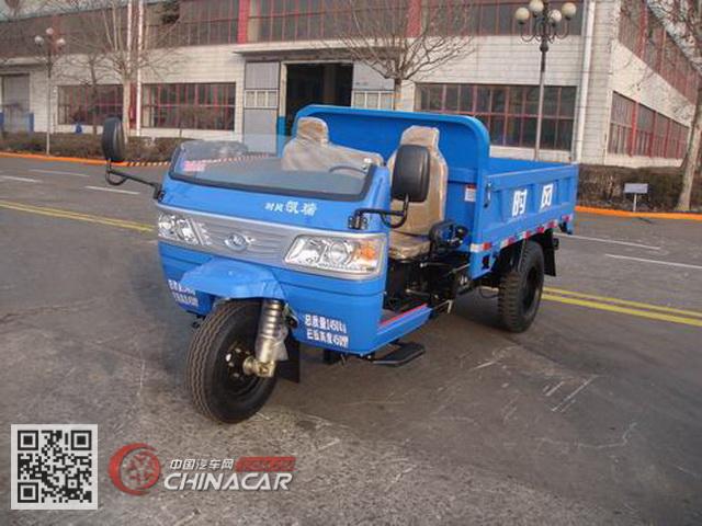 时风农用三轮农用车 7yp-1750-4 图片 中国汽车网