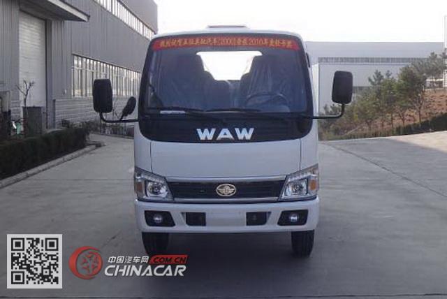 WL2810-1型五征牌低速货车图片3