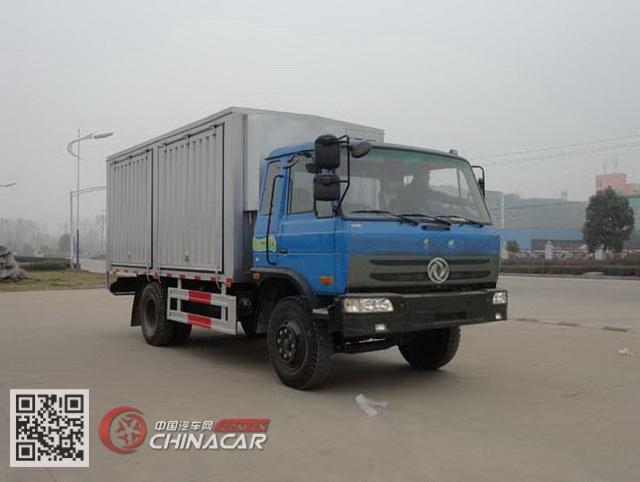 华威驰乐牌SGZ5080XRBEQ4型润滑保养车图片