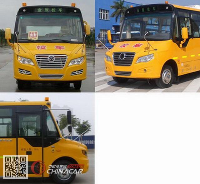 金旅牌XML6721J18XXC型小学生专用校车图片2