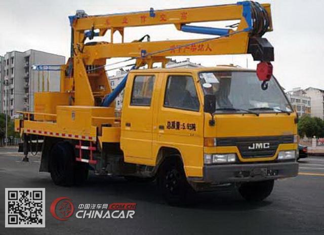 华威驰乐牌SGZ5060JGKJX4型高空作业车
