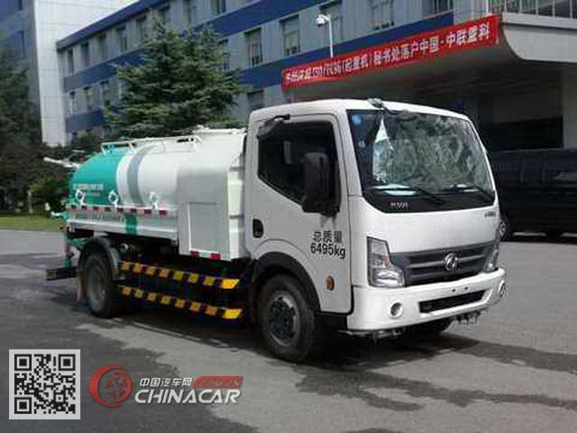 中联牌ZLJ5061GSSEQE4型洒水车