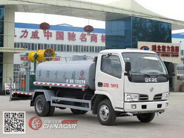 程力威牌CLW5071GPS4型绿化喷洒车图片