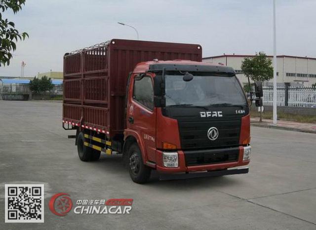 东风牌EQ5080CCY4AC型仓栅式运输车图片