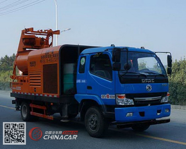 东风牌DFC5101THBGAC型车载式混凝土泵车图片
