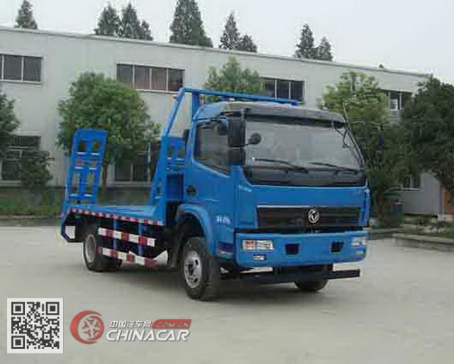 中汽牌ZQZ5040TPB型平板运输车图片