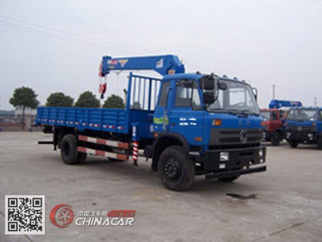 飞涛牌HZC5168JSQEQ型随车起重运输车图片
