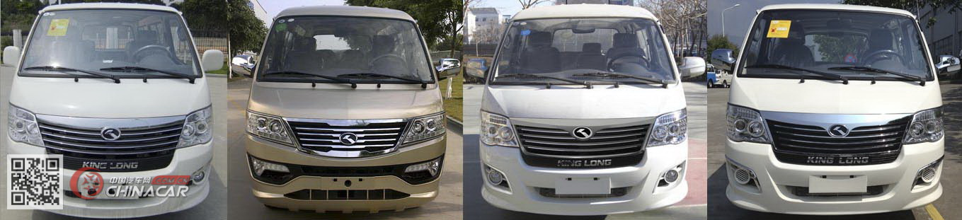 XMQ6530AEG5D型金龙牌轻型客车图片3