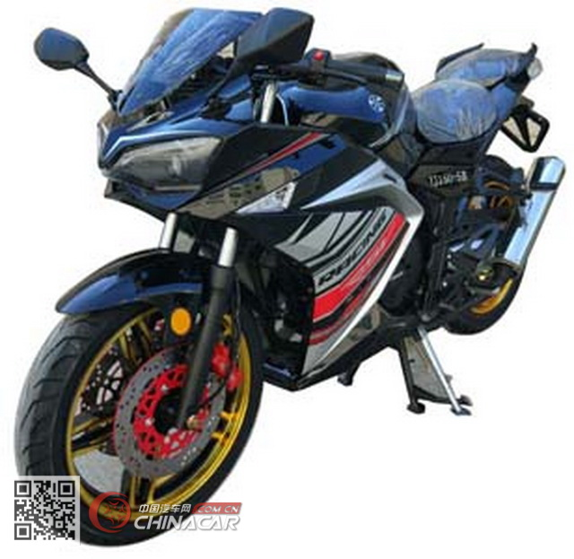 跃进牌YJ150-5B型两轮摩托车图片