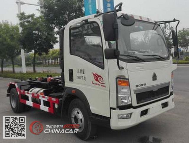 华星牌CCG5071ZXX型车厢可卸式垃圾车图片