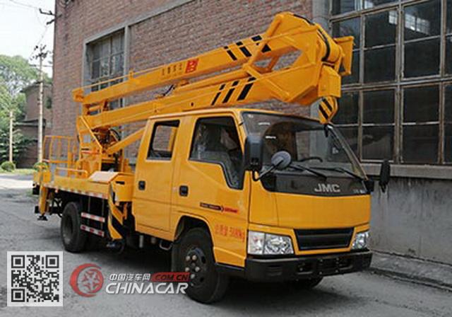 京探牌BT5065JGKJL163型高空作业车