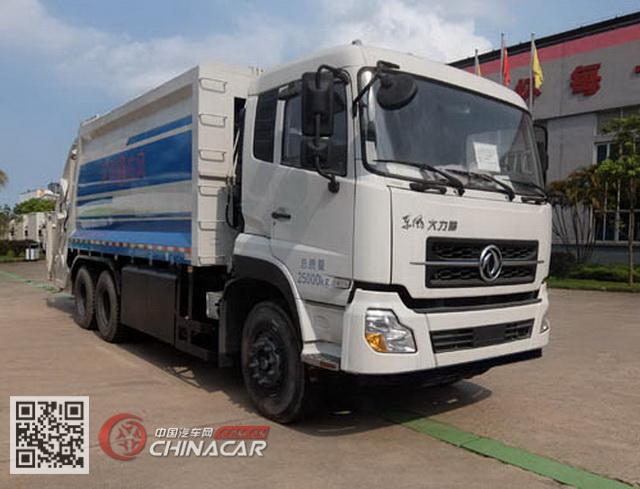 东风牌EQ5250ZYSNS5型压缩式垃圾车