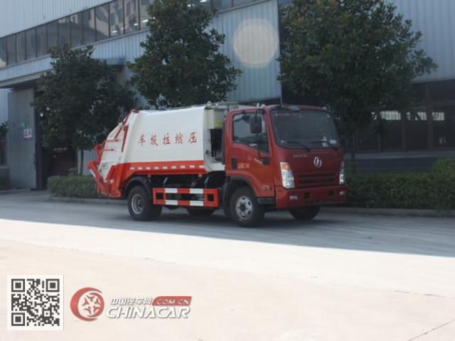 新东日牌YZR5080ZYSCG型压缩式垃圾车
