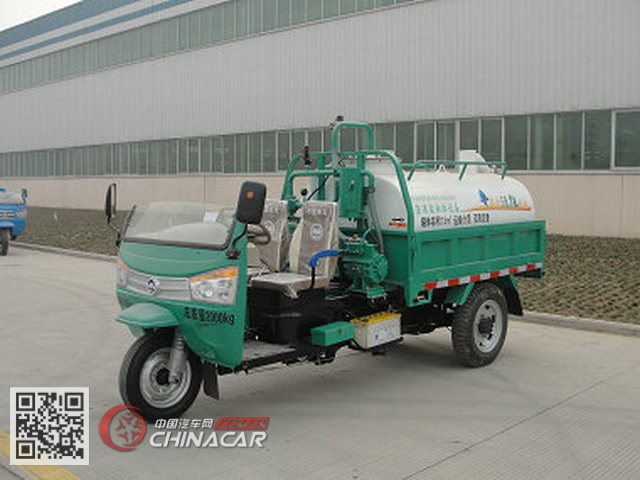 7YP-14100GXE型奔马牌罐式三轮汽车图片1
