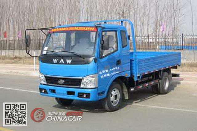 WL5820PD7型五征牌自卸低速货车图片1