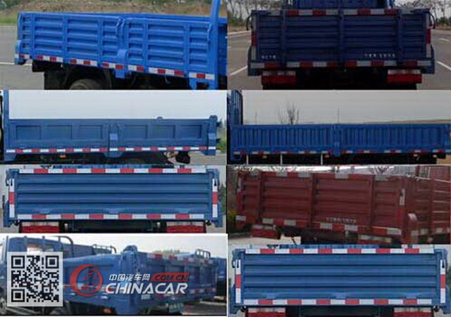 WL5820PD7型五征牌自卸低速货车图片2