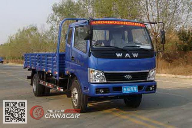 WL5820PD7型五征牌自卸低速货车图片3