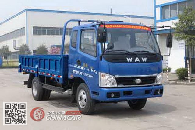 WL5820PD7型五征牌自卸低速货车图片4