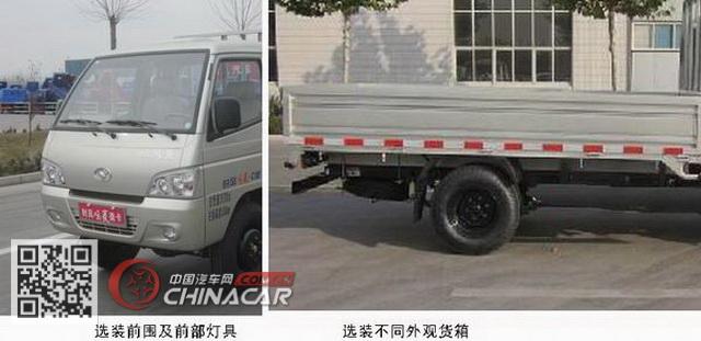 时风牌SF2310D5型自卸低速货车图片2