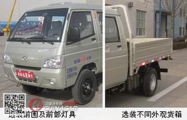 时风牌SF2810WD2型自卸低速货车图片2