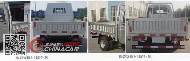 时风牌SF2810WD2型自卸低速货车图片3