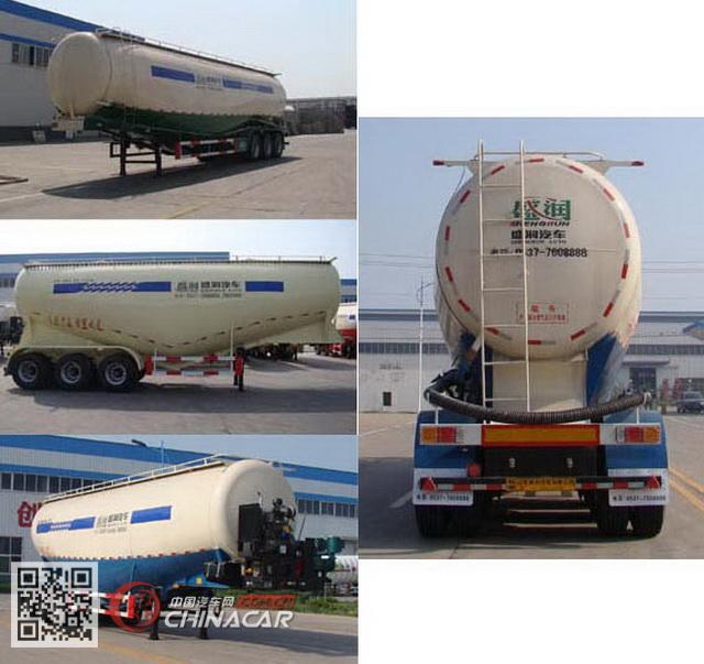 SKW9408GFLA型盛润牌低密度粉粒物料运输半挂车图片2