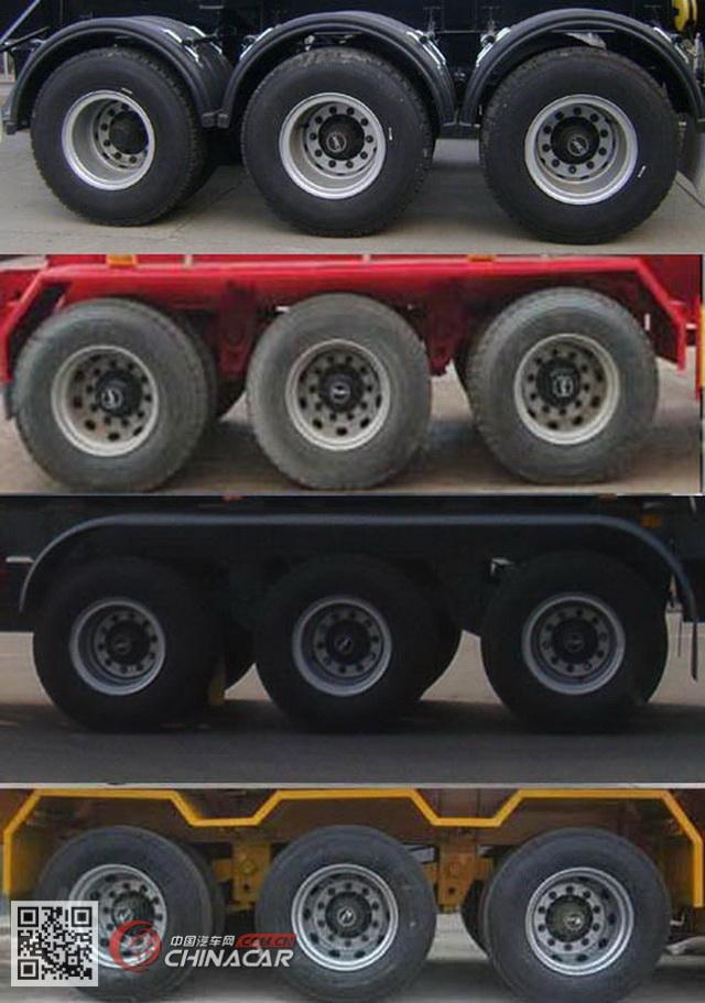 XHS9400GFL型中基华烁牌低密度粉粒物料运输半挂车图片2