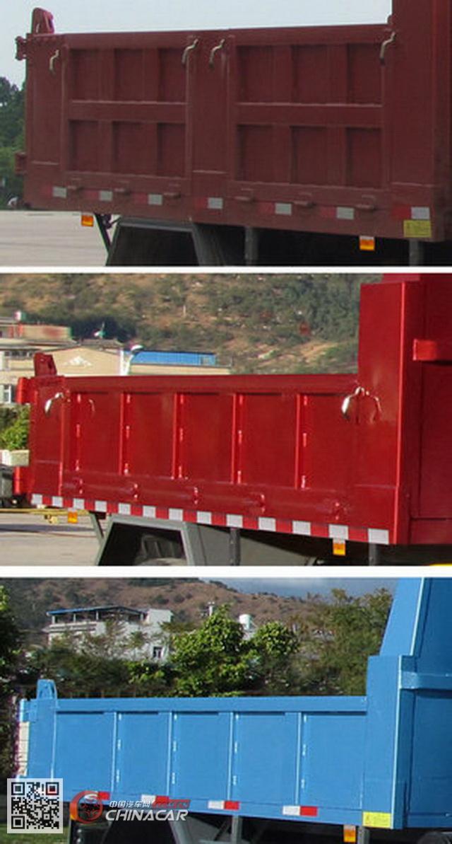 LFJ2040SCG1型时骏牌越野自卸汽车图片4