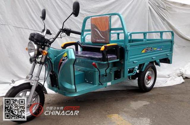 跃进牌YJ110ZH-5A型正三轮摩托车图片