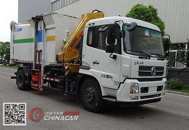 徐工牌xzj5160zdzd5型吊装式垃圾车图片图片