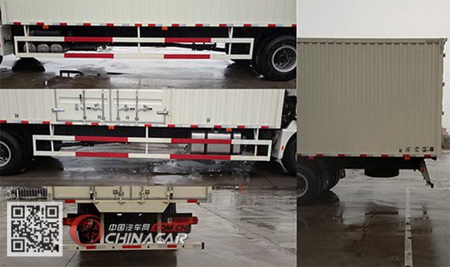 欧曼 国五共轨 220b马力 变速箱f8(e) 后桥9t 12真空胎 公司还有不同