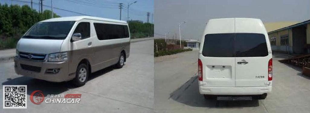 HKL6540CE08型大马牌轻型客车图片2