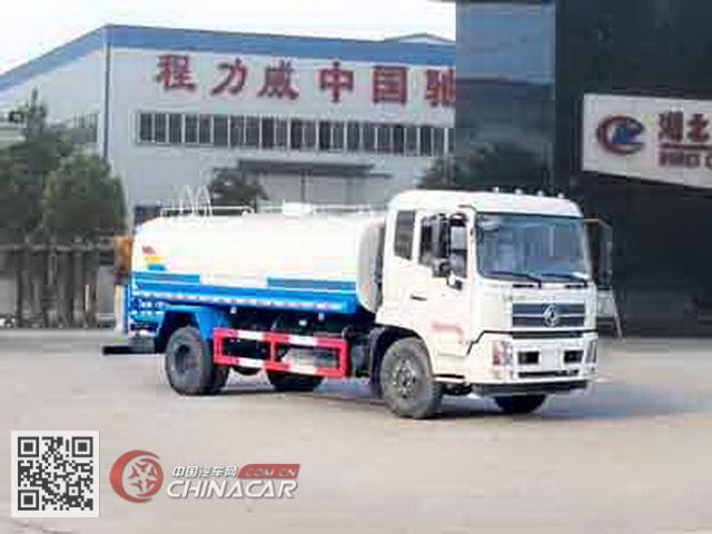 程力威牌CLW5120GPSD5型绿化喷洒车图片