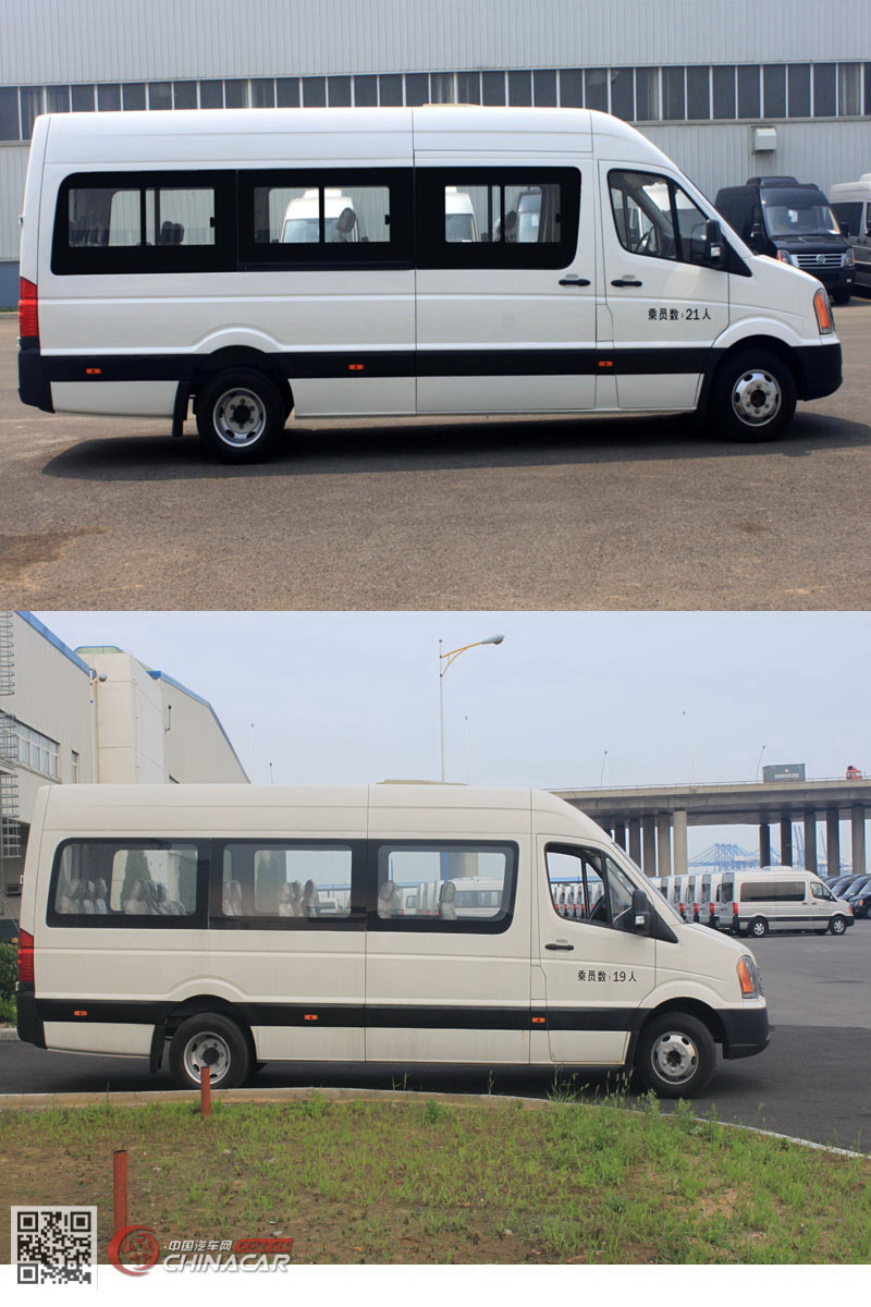 DD6730AHL型黄海牌轻型客车图片2