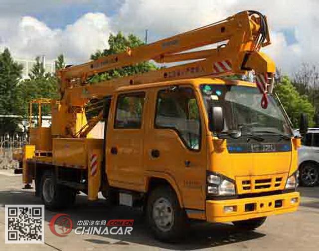 爱知牌HYL5057JGKC型高空作业车